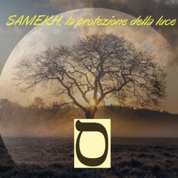 SAMEKH, LA PROTEZIONE DELLA LUCE